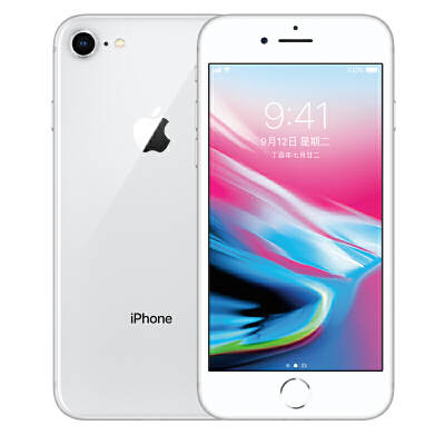 Apple iPhone 8 (A1863)  256G 银色 支持移动联通电信4G手机可使用礼品卡支付 国行正品 全国联保