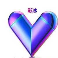 七夕情人节礼物送男友男生女生爱人朋友创意浪漫实用生日经典礼品