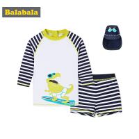 巴拉巴拉儿童泳衣男童泳裤夏装2018新款小童游泳衣可爱帽子泳装男