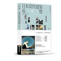 【预订】日本��代建�B巡�[ 建�B旅行 建筑概念与情感 �x宗哲 商周出版
