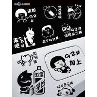 卡通漫画车贴个性搞笑汽车油箱盖加柴油加油嘴外观改装装饰贴纸