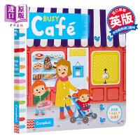 【中商原版】Busy Books系列 繁忙咖啡室 Busy Café 益智游戏机关操作书 低幼亲子启蒙绘本 纸板书 英文