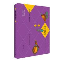 【二手旧书9成新】作家与城系列:墨尔本回忆录-罗夫・博尔德伍德-9787515345055 中国青年出版社