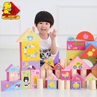 儿童小孩大块海绵软积木城堡EVA软体泡沫积木3-6周岁