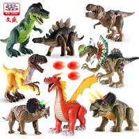 儿童电动恐龙玩具大号霸王龙仿真模型会走会下蛋恐龙男孩玩具