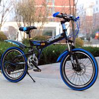 儿童山地自行车新款儿童自行车山地车22寸中小学生男女款双碟刹减震变速单车 其它