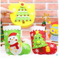 圣诞节手工不织布DIY背包 幼儿手工布艺包制作材料儿童圣诞老人