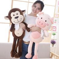 软体小猴子公仔毛绒玩具猪猪娃娃公仔可爱睡觉抱女孩玩偶女生