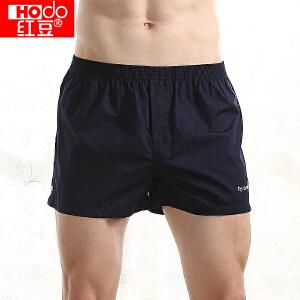 红豆内裤男士内裤新款居家休闲单条阿罗裤 平角裤