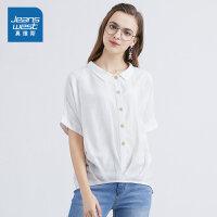[到手价:143.9元]真维斯女装 夏装 休闲条子短袖衬衫