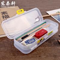 宏泰轩美术画笔盒美术生铅笔盒透明塑料盒素描笔收纳盒美术专用收纳盒大容量多功能画笔工具盒画盒隔层文具盒