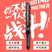 晨光文具中性笔0.5mm考试专用速干笔MG-666黑色水笔学生顺滑碳素笔芯黑科技笔初中高中高考用大容量