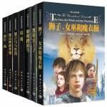 纳尼亚传奇全7册(英汉双语典藏+彩插纪念版)