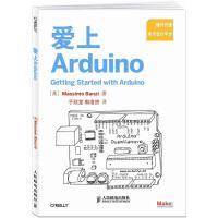 纸质爱上Arduino[美]Massimo Banzi9787115253507 [美]Massimo Banzi;于欣