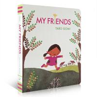 英文原版绘本 My Friends 我的朋友 Taro Gomi 五味太郎 纸板书 3-6岁儿童启蒙亲子纸板绘本故事书