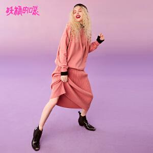 【低至1折起】妖精的口袋Y秋季小清新套装韩版宽松修身秋装2018新款黑色套裙女