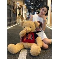 小熊公仔毛绒玩具熊熊猫抱抱熊布娃娃抱枕女孩生日礼物送女友