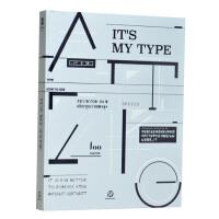 IT'S MY TYPE 设计师的字体世界 英文字体设计 字体应用 字型设计 平面创意书籍