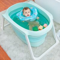 大宝宝浴桶 大号婴儿洗澡浴盆小孩可坐躺通用折叠儿童洗澡