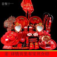 陪嫁用品套装中式结婚新娘陪嫁包袱女方红色洗脸盆婚庆套餐 一