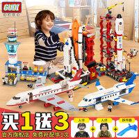 积木航天飞机火箭模型儿童拼装益智力玩具礼物6-8-12岁男孩子