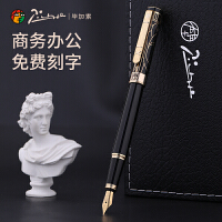 毕加索902男女士商务铱金钢笔墨水笔 练字钢笔