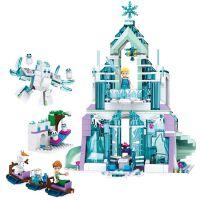 乐高积木女孩子系列迪士尼城堡爱莎冰雪奇缘2公主梦拼装玩具41148
