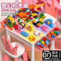 乐高积木桌子女孩系列多功能儿童玩具益智力拼装大颗粒3宝宝动脑6