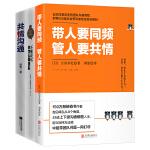 管理的原则3册套装