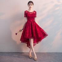 敬酒服新娘冬季2018结婚新款洋装宴会红色显瘦订婚小礼服女回门服