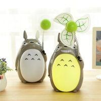 卡通龙猫小型风扇学生学习家用USB充电静音迷你电扇小风扇 龙猫夜灯风扇