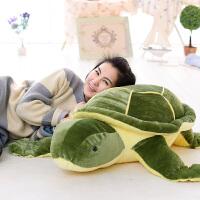 可爱海龟抱枕公仔大号毛绒玩具小乌龟布娃娃儿童女孩生日礼物女生