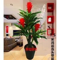 热卖仿真植物发财树大型凤梨盆栽盆景假树假花客厅装饰 鸿运当头SN3291