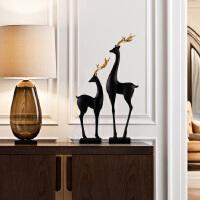 北欧式现代简约摆件家居饰品工艺品客厅样板房招财玄关摆设长角鹿