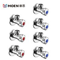MOEN/摩恩 加厚铜体本体冷热止水阀卫浴配件 陶瓷阀芯角阀100982ECP02