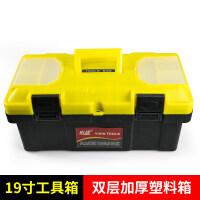 17寸多功能美术工具箱 绘画工具箱水粉颜料箱 丙烯水彩笔画箱收纳 单个