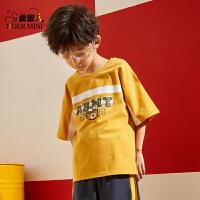 男童夏季短袖套装2020新款洋气儿童七分裤薄款中大童两件套韩版潮