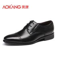 奥康男鞋 皮鞋男真皮男士皮鞋商务男鞋休闲正装鞋