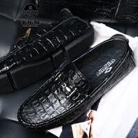 米乐猴 男士新款豆豆鞋个性百搭一脚蹬dd潮休闲鞋鳄鱼皮纹逗逗鞋