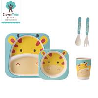 叉勺宝宝餐盘分格 儿童餐盘竹纤维餐具套装婴儿辅食饭碗