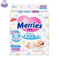 花王 日本原装进口 婴儿纸尿裤 新生儿NB90片(适合0-5kg)尿不湿