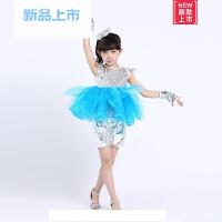 六一儿童演出服女童蓬蓬纱裙幼儿现代舞蹈服亮片公主裙合唱表演服
