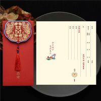 中国风中式结婚请帖 婚礼创意喜帖 打印请柬定制礼品 凤冠:请帖(米黄色 通用内页)