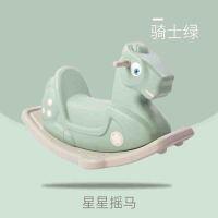 木马摇摇马儿童摇马宝宝大号音乐婴幼儿玩具一周岁礼物厚两用带