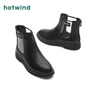 热风女士潮流时尚休闲靴铆钉低跟短靴舒适H82W8861