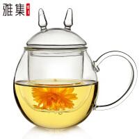 艺福堂 雅集漫猫杯 高档玻璃杯子 创意水杯 办公室带盖过滤花茶杯柠檬杯
