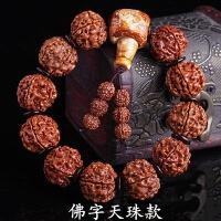 尼泊尔六瓣大金刚菩提手串 6瓣红皮男士佛珠手链菩提子手串