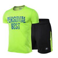 运动套装男夏季运动服男士速干透气圆领T恤运动短裤健身训练服跑步套装