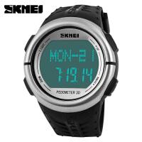 潮运动计步器手环走路跑步记步腕表心率电子表心跳手表