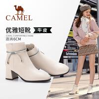 骆驼女鞋2019新款冬季优雅加绒英伦百搭短靴女粗跟真皮高跟靴子女